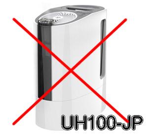 UH100-JP